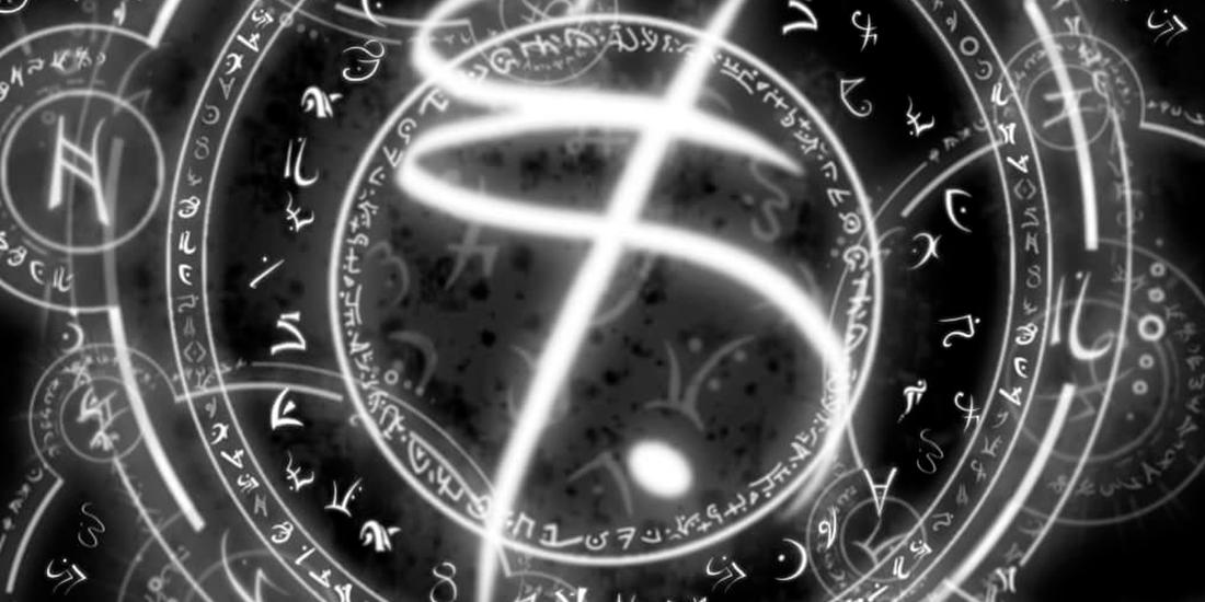 Alchimie, mistere si despre absolut in Manuscrisul pierdut al vrajitoarelor si Cantec despre gheata si foc