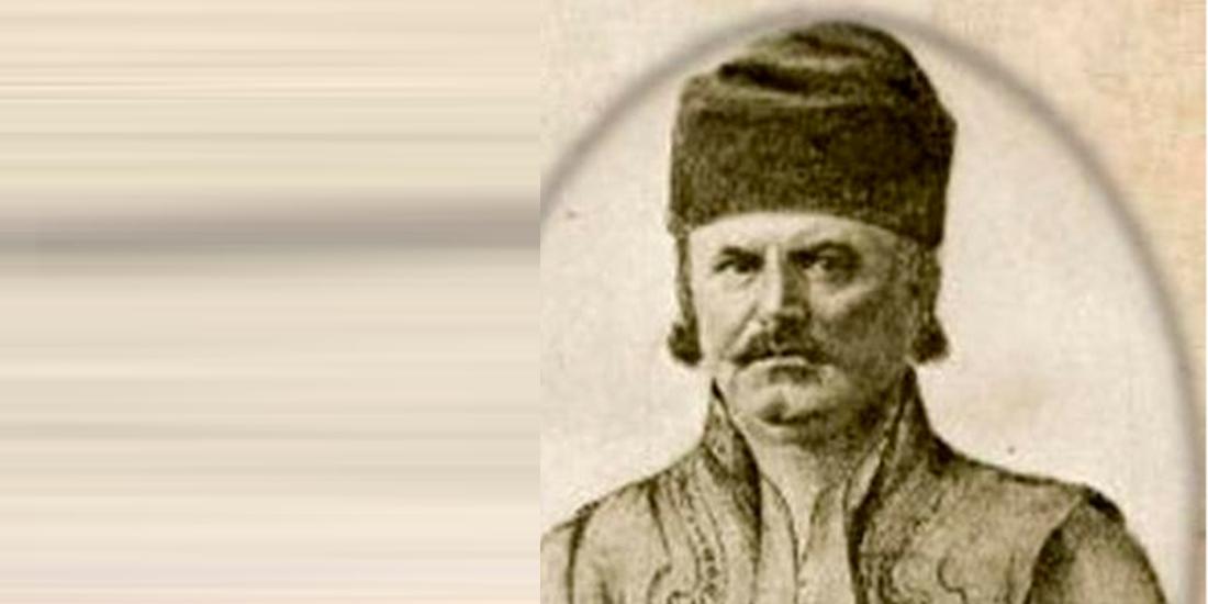 Iancu Jianu - din viata unui haiduc