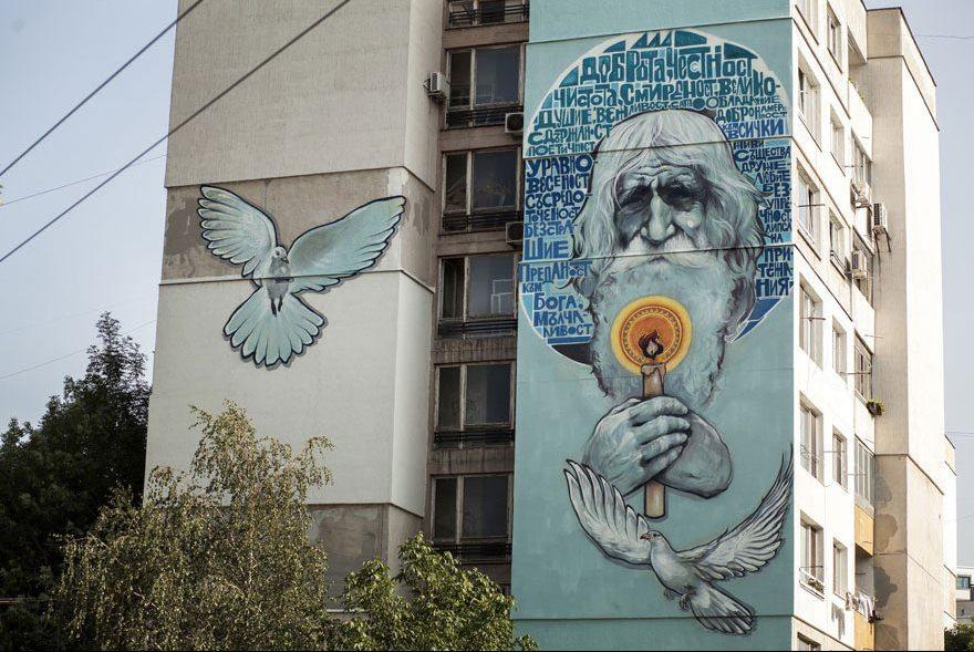 cool-Dobri-Dobrev-story-saint-orphans-building1