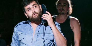 Actorul Florin Fratila - Profil de artist