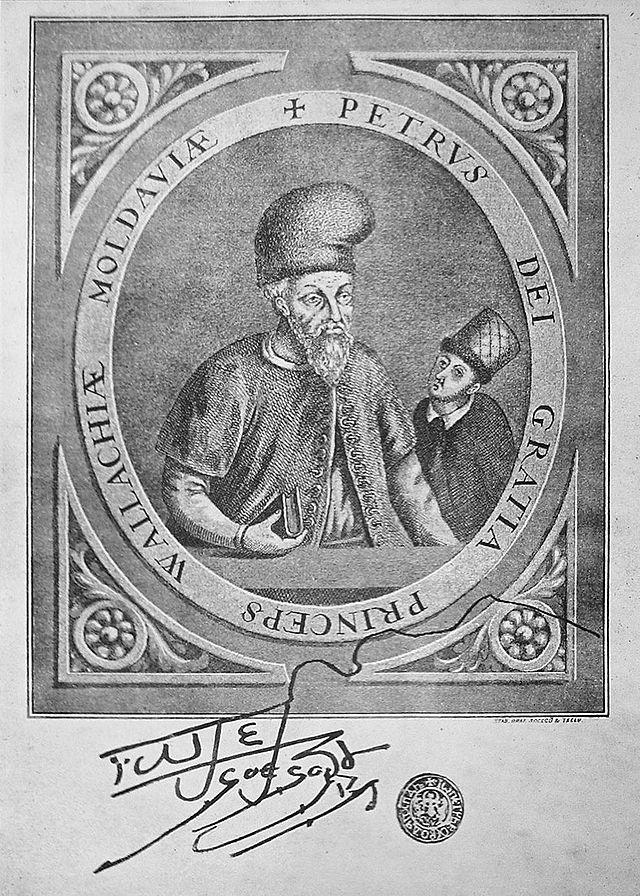 Petru Schiopul - Ioan Voda cel Viteaz