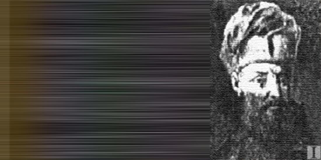 Aron Voda - domnitori, istorie