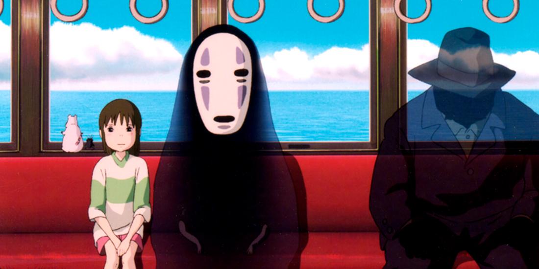 Calatoria lui Chihiro (Spirited Away). Basmul japonez