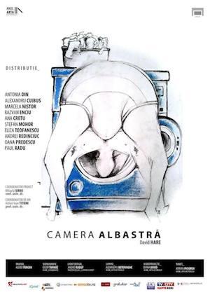 Spectacolul CAMERA ALBASTRA la UNATC