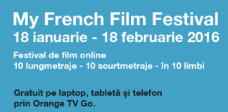 MY FRENCH FILM FESTIVAL