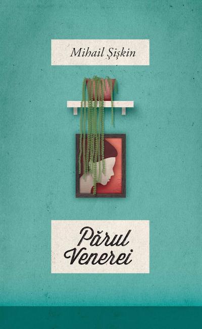 PARUL VENEREI, de MIHAIL SISKIN