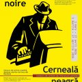 CONCURSUL DE SCRIERE DE LITERATURA POLITISTA «CERNEALA NEAGRA»