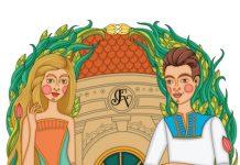 10 idei pentru Vacanta ta Urbana la Fundatia Calea Victoriei