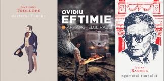 Editura Nemira la Gaudeamus 2016