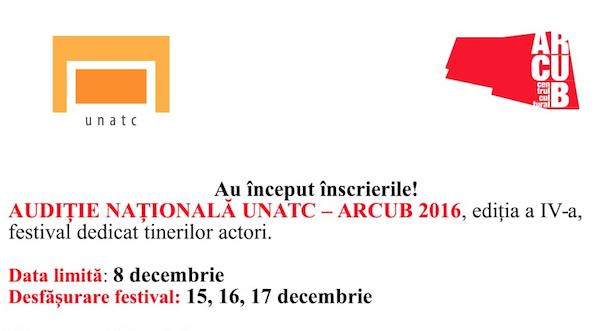 Auditia Nationala 2016 UNATC - ARCUB