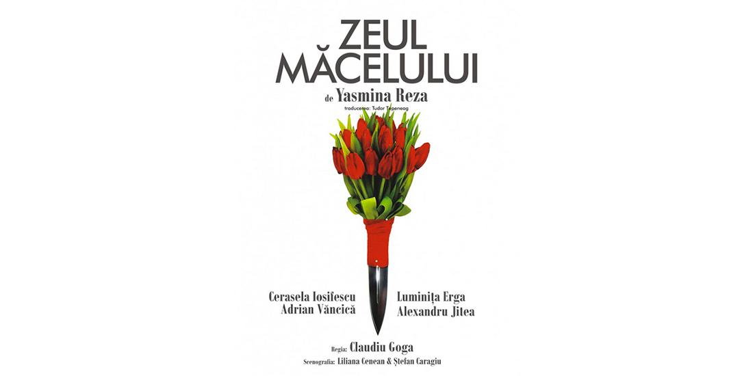 Cronica Zeul Macelului la teatrul Nottara