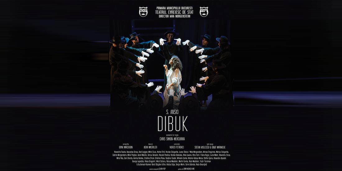 Cronica teatru Dibuk, Teatrul Evreiesc de Stat