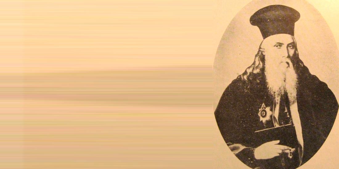 Un ierarh moldav - Veniamin Costachi
