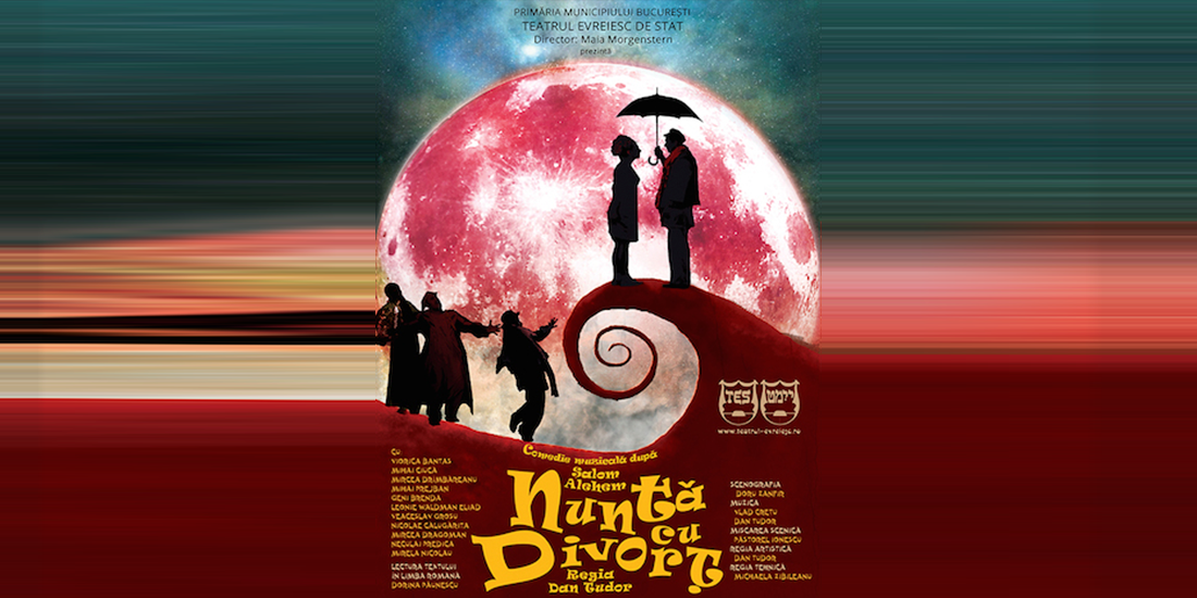 Cronica Nunta cu divort, Teatrul Evreiesc de Stat