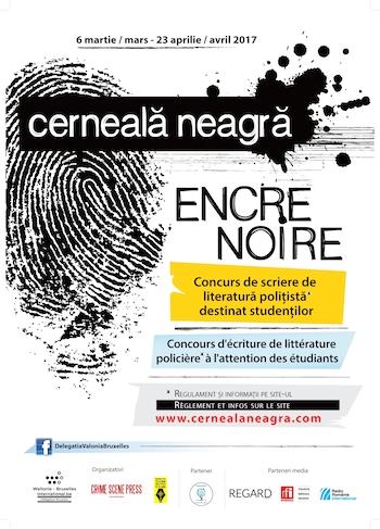 CONCURS DE SCRIERE DE LITERATURA POLITISTA « CERNEALA NEAGRA »