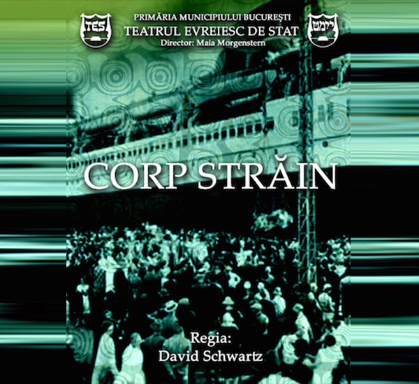 Corp strain, Teatrul Evreiesc de Stat