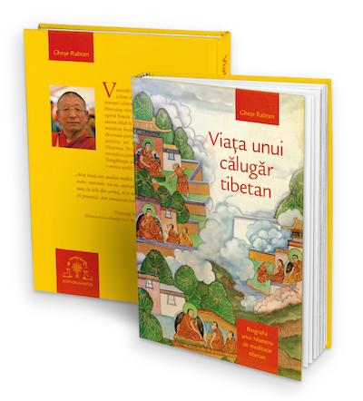 Gonsar Tulku Rinpoche