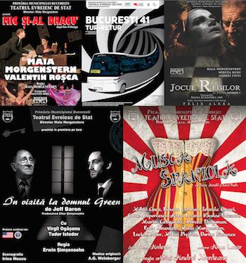 Program Teatrul Evreiesc de Stat 19 - 23 aprilie