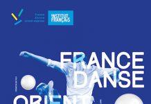 FranceDanse Orient-Express