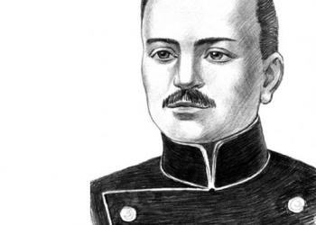 Alexei Mateevici – 100 de ani de la moarte