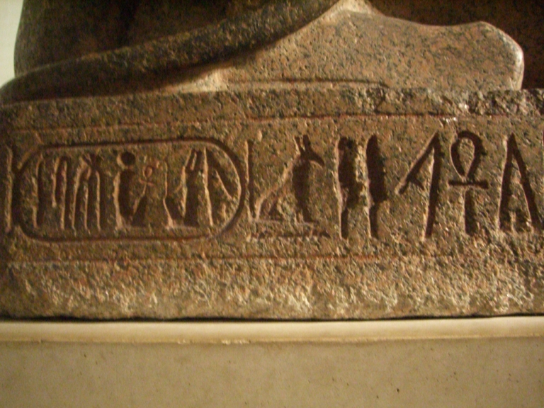 Seth - mitologie egipteana. Educatie
