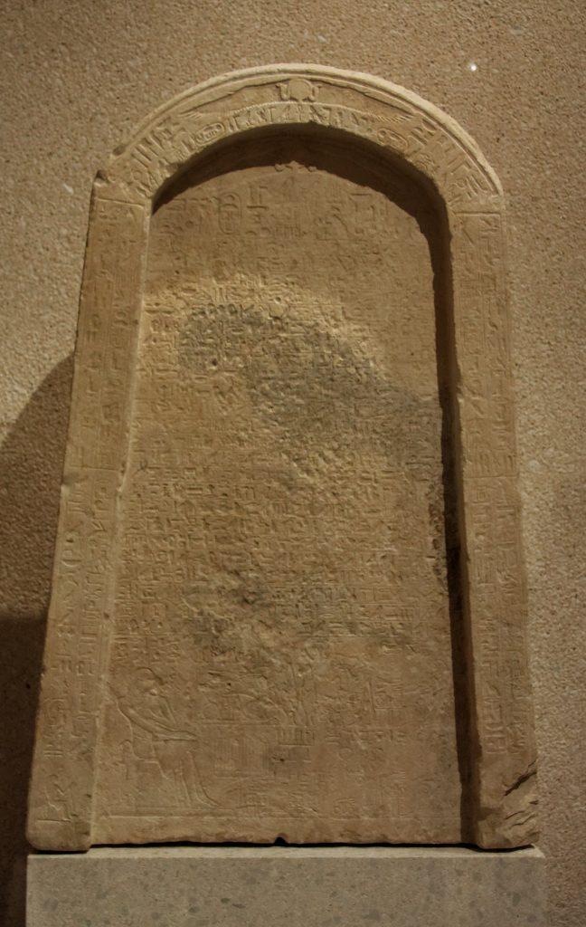 Monumentul Ikhernofret, Osiris, zei egipteni