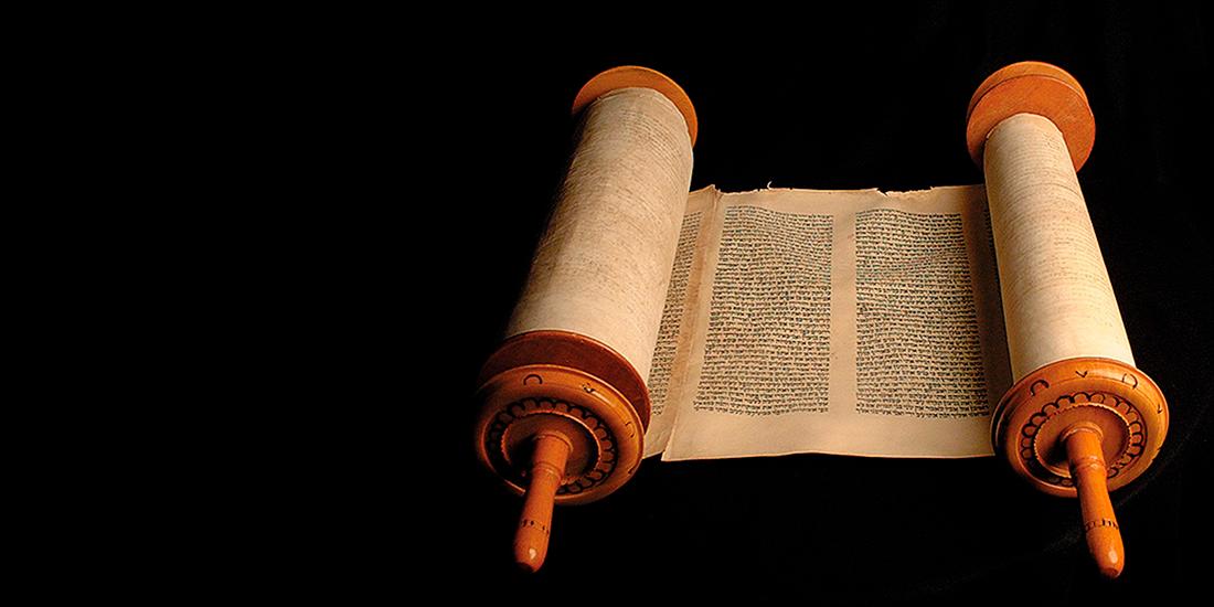 100 carti fundamentale - Vechiul Testament