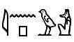 Anubis mitologie egipteana educativ