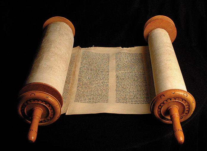 Vechiul testament carti fundamentale