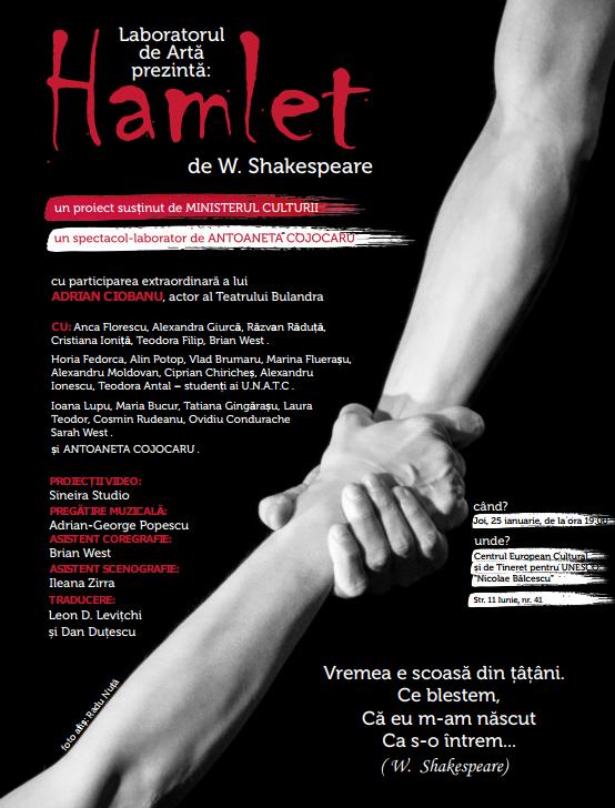 Laboratorul de Arta Hamlet