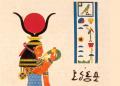Hathor mitologie egipteana, cultura generala, educatie