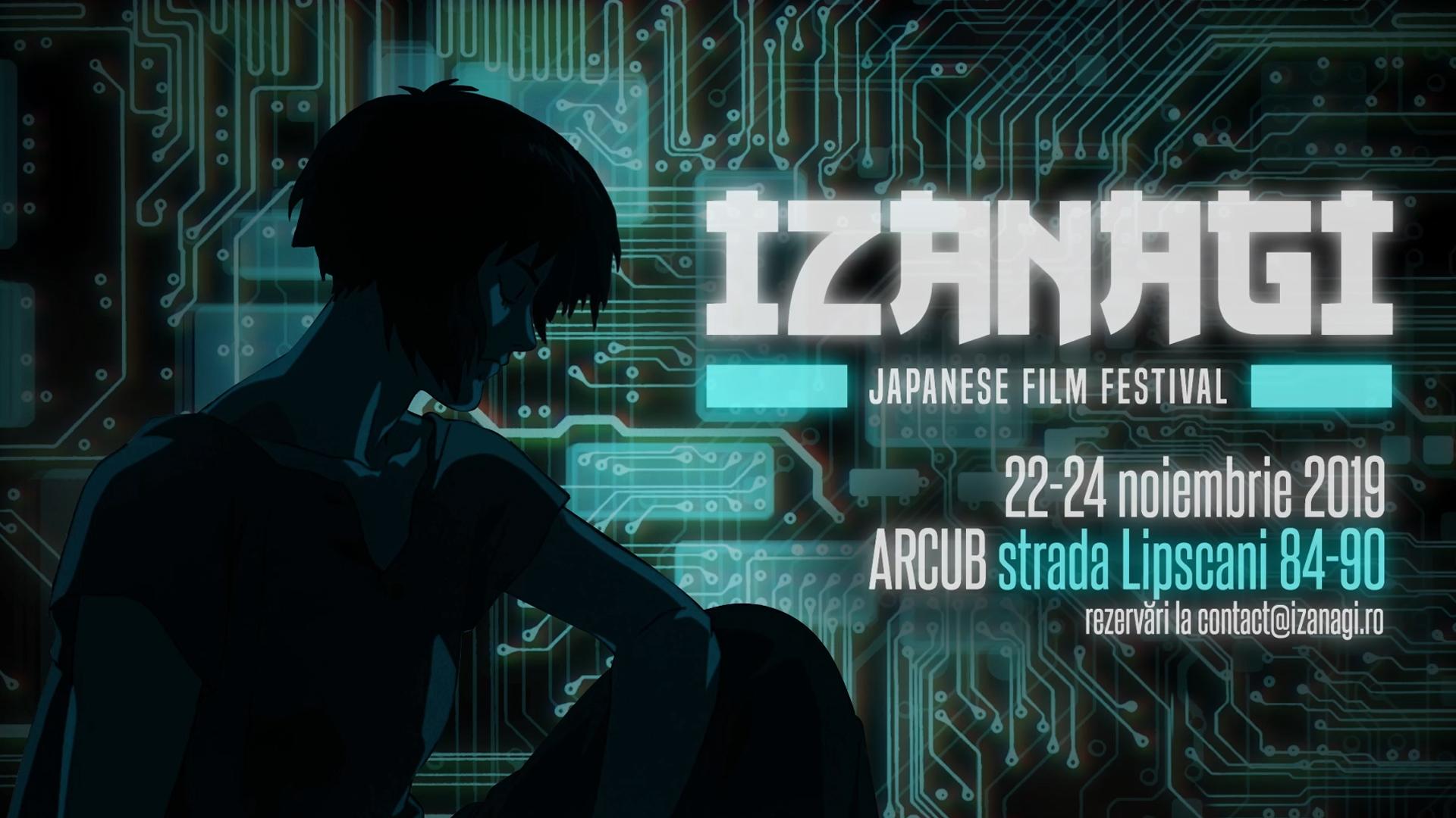Festival de Film Japonez