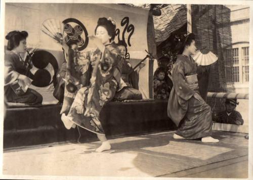 gheisele japoneze neintelese